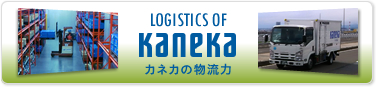 LOGISTICS OF KANEKA